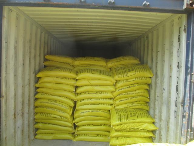 Feritilizer Bags 8